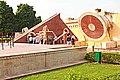 Jantar Mantar at Jaipur.6jpg.jpg