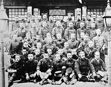 Japanese soldiers of the First Sino-Japanese War, Japan, 1895 Japanese soldiers of the Sino Japanese War 1895.jpg