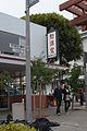 Japantown 日本町 (6039328605).jpg