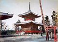 Japon-1886-44.jpg