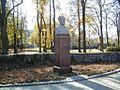 Jelgava, Raiņa piemineklis 2000-10-06 - panoramio.jpg