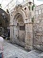 Jerusalem, Old Town, Arab Quarter, porticus.JPG
