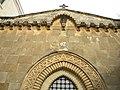 Jerusalem, Saint Ana Church; ID is 11-3000-100.jpg