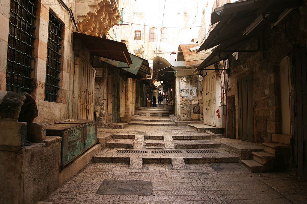 Jerusalem Old City 1.jpg