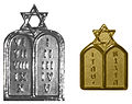 Jewish Chaplain Insignia old and new.jpg