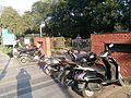 Jheel park Sarojiningr, Delhi, Entrance gate.jpg