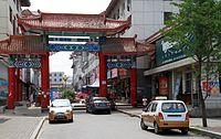 Jian jilin downtown 2011 07 23.jpg