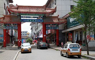 Ji'an, Jilin - Image: Jian jilin downtown 2011 07 23
