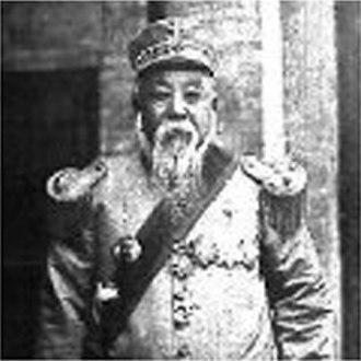 Jiang Guiti - Image: Jiang Guiti 2