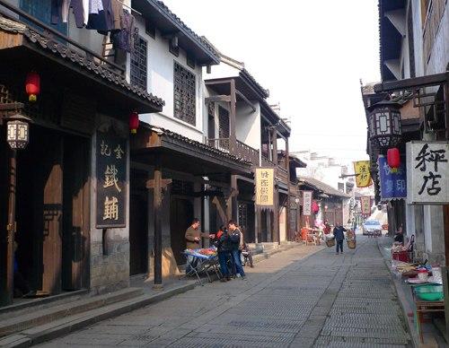 Jinggangguzhen