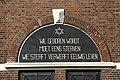 Joodse begraafplaats Toepad 09.jpg