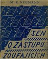 Josef Čapek - S.K. Neumann, Sen o zástupu zoufajících (obálka knihy, 1921).jpg