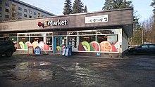 K Market Ilmarinen
