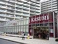 KASUMI Food Square Shiki.jpg