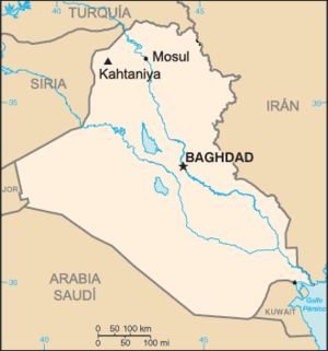 2007 Yazidi communities bombings - Location of Qahtaniyah, Iraq