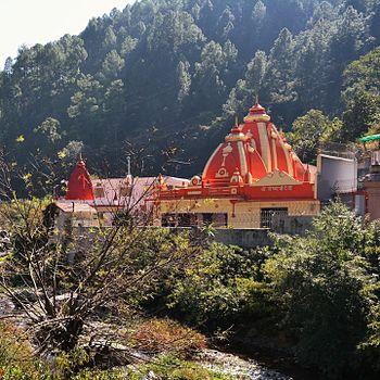 Kainchi Dhaam Neem Karoli Temple.jpg