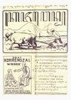 Kajawen 86 1928-10-27.pdf
