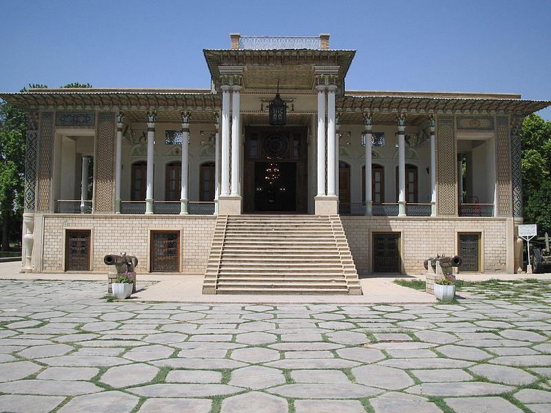 پرونده:Kakh-e-afif abad shiraz.jpg