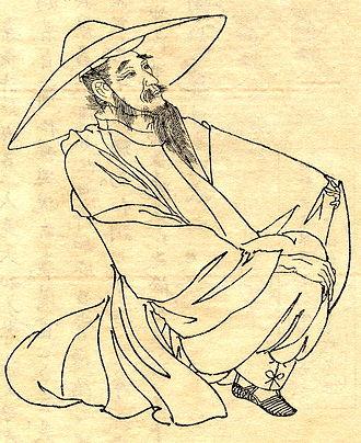Kakinomoto no Hitomaro - Hitomaro by Kikuchi Yōsai