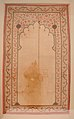 Kalamkari Panel with Niche MET wb-27.215.1.jpeg