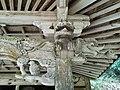 Kamakura-Jinjya(Yosano)8.jpg