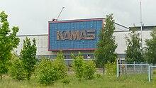 KamAZ 2.JPG