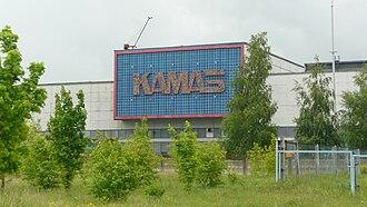 Kamaz - Image: Kamaz 2