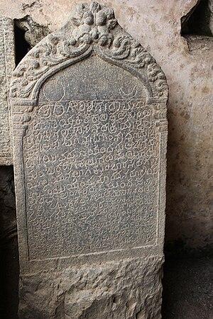 Gaurishvara Temple, Yelandur