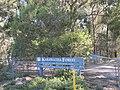 Karawatha Elizabeth St entrance 2.jpg