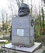 KarlMarx Tomb.JPG