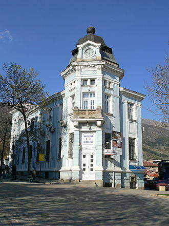 Karlovo - Bank in Karlovo