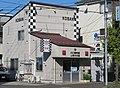 Kawaguchi Police Station Kamiaoki Koban1.jpg