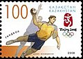 Kazakhstan stamp no. 638 - 2008 Summer Olympics.jpg