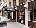 Keens Steakhouse (Manhattan, New York) 001.jpg