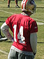 Kevin Jurovich at 49ers training camp 2010-08-11 2.JPG