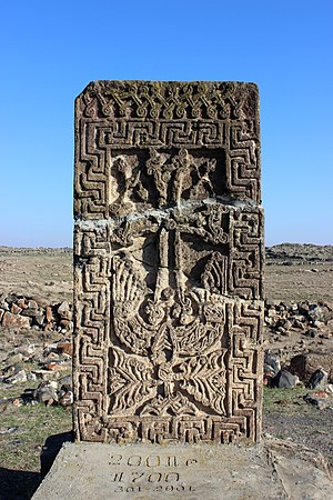 Dashtadem, Aragatsotn - Image: Khachkar on way to Kristapori Vank