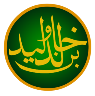 companion of the Islamic prophet Muhammad