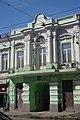 Kharkiv Poltavsky shlah 26 SAM 0305 63-101-2290.JPG