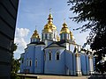 Kiev St Michael's Golden-Domed Monastery - panoramio.jpg