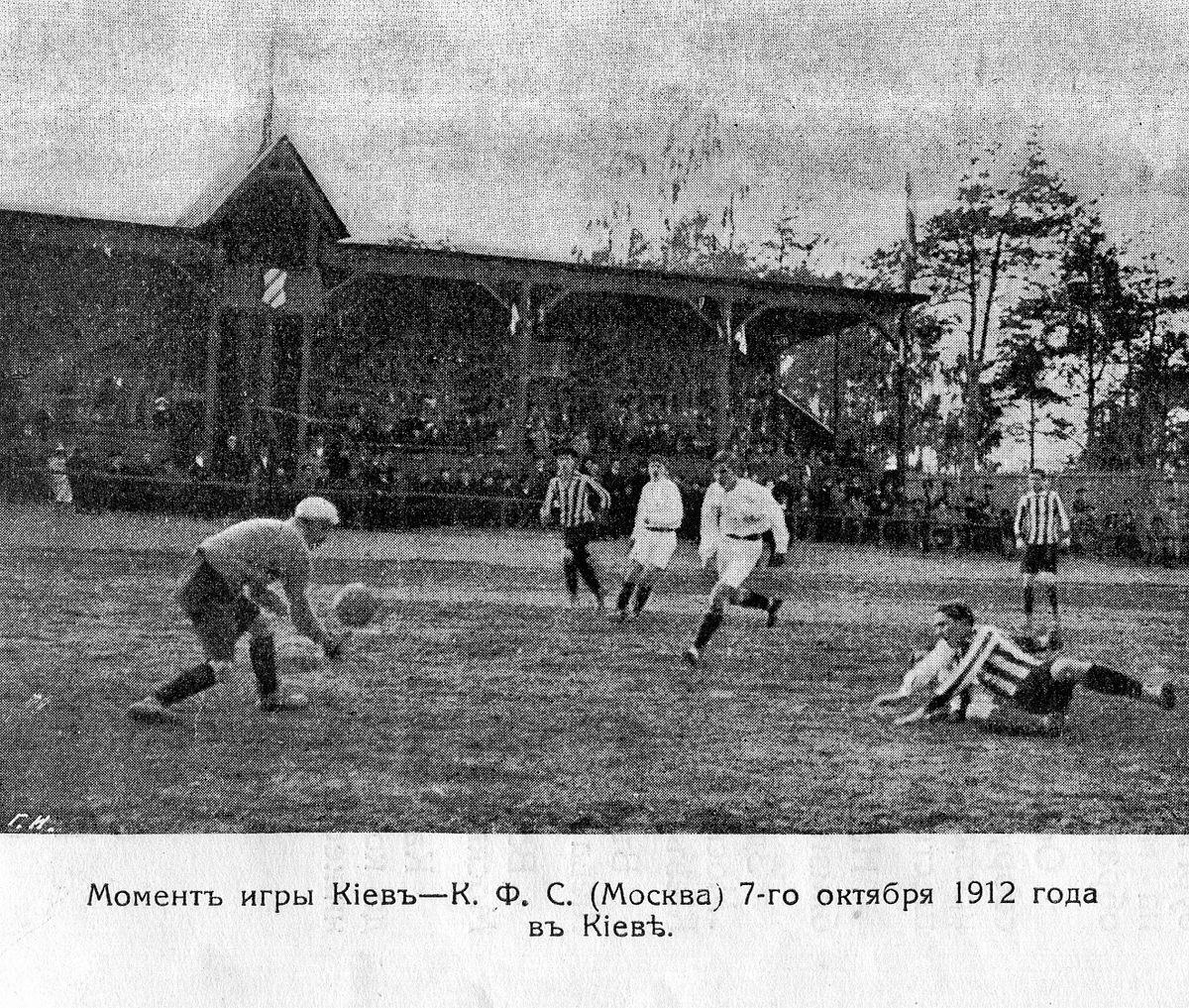 1912 клуб москва клуб яхт клуб вакансии москва