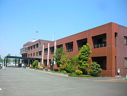 Kikuyo town office.JPG