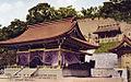 Kirun Shrine.jpg