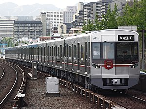 Kita-Osaka Kyuko Railway - Kita-Osaka Kyuko 9000 series train (between Momoyamadai Station and Senri-Chūō Station)