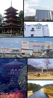 Kizugawa, Kyoto City in Kansai, Japan