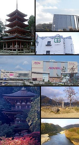 Kizugawa, Kyoto - From upper left, clockwise: Kaijyūsen-ji, The Kids' Science Museum of Photons, Fukujyuen Cha Research Center, Æon Mall Takanohara, Kuni-kyō Ruins, Kizu River