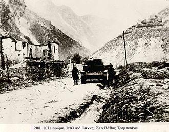 Capture of Klisura Pass - Image: Kleisoura.Italiko.ta nk