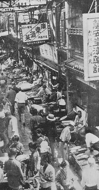 Nankin-machi - Nankin-machi in the 1930s