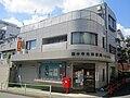 Kokubunji Hikari Post office.jpg