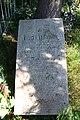 Kolky Grave of Budetskiy 01 (YDS 3416).jpg