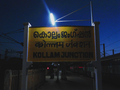 Kollam Railway Station at Night.png